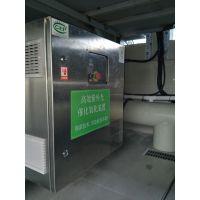 广东佛山垃圾转运站光解废气净化设备,光解除臭净化设备保定博天