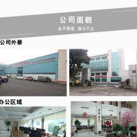 上海需亲机械设备有限公司