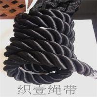 厂价直销黑色扭绳 三股尼龙绳船舶绳捆绑绳12mm大小可定做