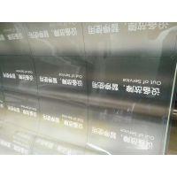 户外橱窗贴纸定制 异形玻璃静电膜贴纸来图定制机器裁切