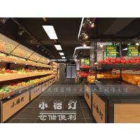 郑州生鲜超市设计公司|山西小桔灯果蔬超市设计案例