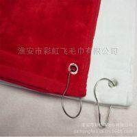 淮安毛巾厂家直销高尔夫全棉毛巾运动毛巾吸汗体育毛巾