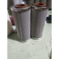 供油装置回油滤芯V4051V3C03液压油站滤网