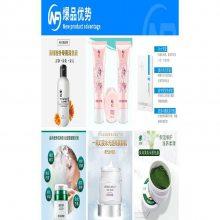 广东化妆品代加工厂化妆品贴牌加工茶树祛痘凝胶