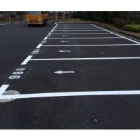 海南地区|停车场专业画线施工厂家|车位道路划线|停车场车位标线