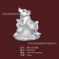 特大生肖鼠 十二属相纯银摆件 可爱萌萌哒老鼠 新年金银礼品CY215