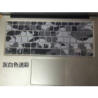 创意迷彩苹果笔记本键盘保护膜Macbook AIR PRO 11 12 13.3 15.4