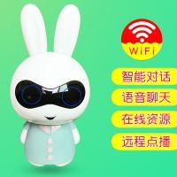 亿米阳光兔子MP3 故事机 早教机WiFi 智能 可充电下载 益智 玩具