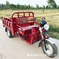带爬坡汽油三轮货车 燃油货运三轮摩托车150风冷  汽油三轮摩托车