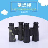 现货供应儿童望远镜 多规格望远镜系列玩具 仿真军用望远镜玩具