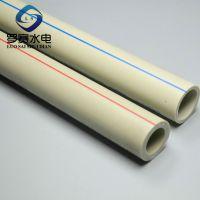 PPR管材 PPR冷热水管  PPR冷水管PPR热水管PPR热熔自来水管给水管