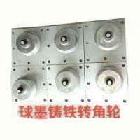 河北海宇畜牧设备厂专业打造海宇牌全自动304不锈钢刮粪机