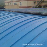 供应玻璃钢污水池盖板 玻璃钢集气罩 密封罩 FRP防腐弧形拱形盖板