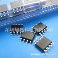JTW8598单通道电容式LED调光触摸控制芯片 LED灯专用触摸芯片