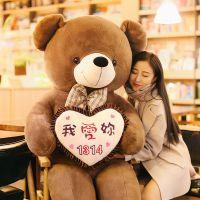 JDY泰迪熊布娃娃抱抱熊女生大熊毛绒玩具2米送女友生日礼物熊猫公