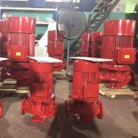 供应XBD9/45-L消防泵/喷淋泵,XBD4/30-HY恒压切线泵,离心泵流量扬程