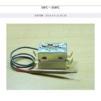 供应EGO款温控器,低温温控器-35-350度,70℃~140℃度温控器