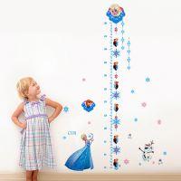FZ014迪士尼白雪公主卡通墙贴画女孩儿童房冰雪奇缘装饰画身高贴