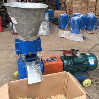 支持定制小型颗粒饲料机 棉粕饲料制粒机 秸秆燃料颗粒机
