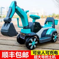 儿童遥控挖掘机可坐可骑大号挖土机男孩电动玩具车充电2-3-6周岁