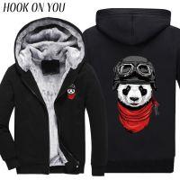 冬季青少年学生飞行熊猫卫衣男休闲拉链加绒加厚外套衣服潮
