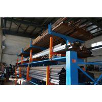 摆放原料的货架伸缩式管料 板料 棒料 轴 型材 钢材 槽 杆 铜 铝省空间存放