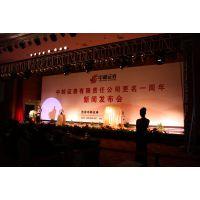 陕西展览公司西安会展公司陕西会展服务公司西安会展服务公司陕西会议活动策划布置西安会议活动策划布置陕西
