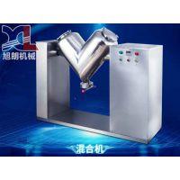 高效V型混合机,立式双臂混合机生产商