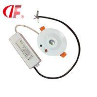 深圳厂家直销LED非持续式应急灯3W3小时圆形嵌入式应急天花灯