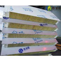 我向浙江做钢结构的朋友们推荐一款新型隐藏式防火保温四面企口金属幕墙板 确实不错