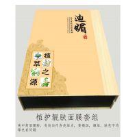 广州雅清化妆品工厂 品牌迪媚 护肤品加盟代理拿货批发水乳斑痘修复套盒单品