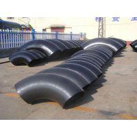 尚源 碳钢弯头厂家 国标弯头 价格