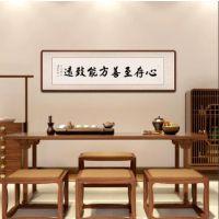 深圳福田区岗厦哪里有书画装裱相框有限公司,福田裱画店