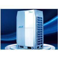 美的中央空调 智能多联中央空调 全直流变频多联机MDV-280(10)W/D2SN1 风管机吸顶机