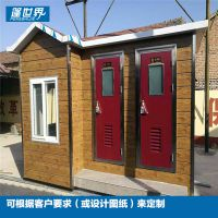 山东户外景区移动厕所免水型生态环保厕所移动岗亭TPMOTO19003