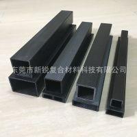 碳纤维型材管方通实心棒生产厂家直销碳纤维棒30*30方管