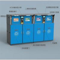 浙江TCS-150公斤扫描识别身份分类箱,人脸识别投放口软件