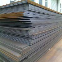 重庆稳发型材现货-42crmo合金钢板销售