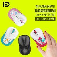 富德V10无线鼠标时尚花纹迷你小巧无光笔记本鼠标可爱女生精美款