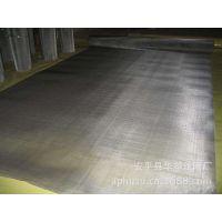 供应铁铬铝丝网、红外线网、电热网