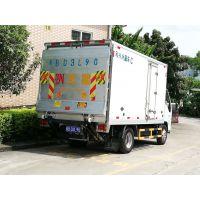 广东深圳三能3NWB-15SKC12/24铝合金汽车液压尾板厂家 装卸货物