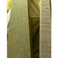 芜湖岩棉保温板厂家 铸造精品