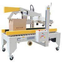 自动封箱机生产厂商 现货胶带封箱机 自动封口机设备 德创力