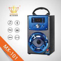 现货供应新款musiccrownMX-101木质便携式蓝牙音响手机电脑卡拉OK收音机插卡音箱