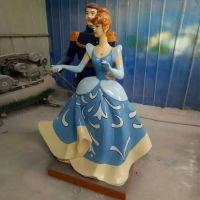 仿真王子与公主雕塑彩绘童话人物爱情婚庆主题装饰室外摆件玻璃钢