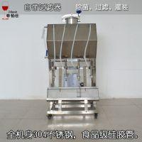 95升葡萄酒灌装机半自动饮料灌装灌装过滤一体机膜过滤机帝伯仕
