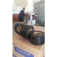 聚丙烯冷缠带 环氧煤沥青冷缠带 聚乙烯防腐胶带