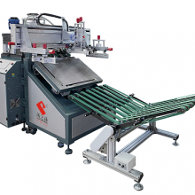 酒标丝印机 陶瓷花纸 热转印全自动丝印机 深圳印刷设备厂家