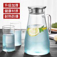 夏天装热水的凉水壶玻璃杯 大容量储水罐大号保温2000ml水壶透明