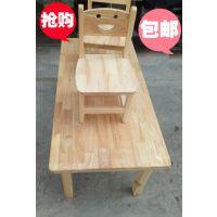 幼儿园桌椅儿童桌子套装宝宝玩具桌成套塑料游戏桌学习书桌小椅子